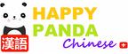 happypanda Logo